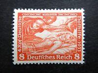 Germany Nazi 1933 Stamp MNH Die Walkure German Empire Wagner Nothilfe Third Reic