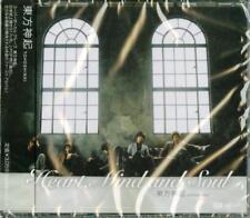 DONG BANG SHIN KI (TOHOSHINKI)-HEART. MIND AND SOUL-JAPAN CD G65