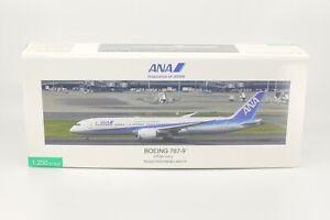 "Hogan Wings NH20169, ANA Boeing 787-9 Dream Liner, ""Inspiration of Japan"", 1:200"