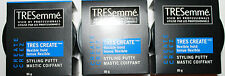 3 x TRESEMME Tres Create 85g Flexible Hold Styling Putty Rare and Hard to Find