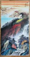 CHINESE WATERCOLOR PAINTING {LANDSCAPE}