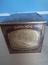 Bakrooh dirham alkhiam zafron1 murabbae min 30 kutal alearabiat , aleml, almanzi