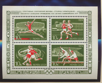 Russia Stamp Scott #4281, Mint Never Hinged