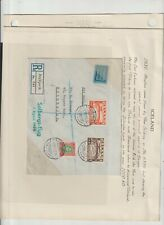 Iceland cover flown by Solberg, as written up (A32)