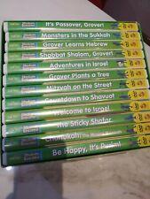 Shalom Sesame 12 DVD box set