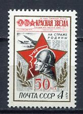 29517) RUSSIA 1974 MNH** Red Star newspaper 1v. Scott#4166