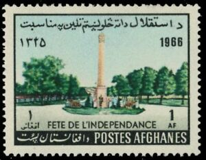 AFGHANISTAN 733 - Independence Day Monument (pb18507)