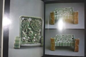 ARTE CHINA - SONG and YUAN PORCELAINS From HALL of TWENTY RARITIES 1988