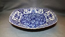 Chinese Blue white Flower Porcelain Bowl Mark