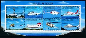 [PG20272] Guinea 1998 : Helicopters - Good Very Fine MNH Sheet