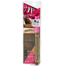 Koji ESMake Plus Triangle Eyebrow Pencil 05 Pinky Brown