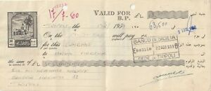 LIBYA , Document with Revenue Stamp 201 mils 1960