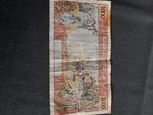 rare : billet de 1000 francs institut d'émission d'outremer, Nouméa