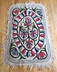 Vintage Handmade Wool Namda Felted Rug Srinagar Kashmir Hand Spun Yarn 2' X 3'
