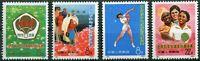 VR China 1973 Nr.1140 - 1143 ** N91 - N94 MNH postfrisch Tischtennis Michel 78 €