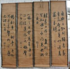 China calligraphy Scrolls Folk old Painting SCROLL FOUR SCREEN calligraphy