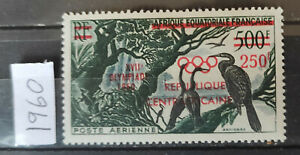 Central African Republic 1960 SG18 Olympic Games  MH/MM