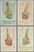 Thai Masks (2nd Series) (MNH)