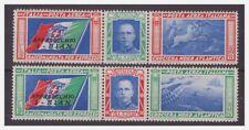 REGNO 1933 -  CROCIERA NORD ATLANTICA - TRITTICI  BIAN  -    NUOVI **