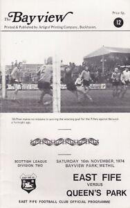 East Fife v Queens Park 16 Nov 1974