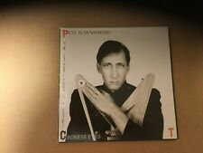Vinyl Record Pete Townshend Chinese Eyes