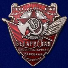 Ordre du Drapeau rouge du Travail République socialiste soviétique de Bélarus