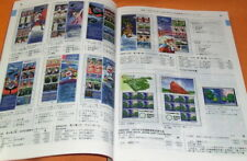 SAKURA : Catalogue of Japanese Stamps 2014 book japan kitte collection set #0661