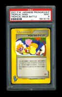 THE HIGHEST GRADE & ONLY PSA 9 MINT POKEMON 2001 TROPICAL WIND TROPHY CARD POP 1