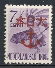 Japanese Occ of Sumatra Dancer Anchor ovpt stamp in red Mlh Vf
