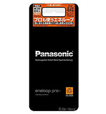 8 Panasonic Eneloop Pro High End Batteries 2500 mAh AA Made in Japan and NiMH