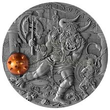 Niue Island 2017 5$ Minotaur - Ancient Myths II 2oz Silver Coin
