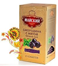 Maiskiy Chai Russian Tea Gold series - black currant and mint 25 bags 50 gr