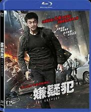 "Gong Yoo ""The Suspect"" Park Hee Soon Korea 2013 Action Region A  Blu-Ray"