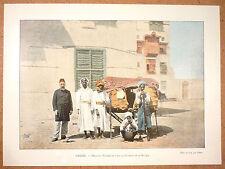 PALANQUIN POUR LES PÉLERINS DE LA MECQUE Arabie saoudite  Photochromie fin 19ème