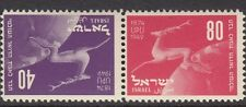 ISRAEL : 1949 UPU  tete-beche pair SG 28a unhinged mint