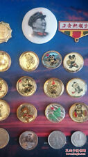 The 1990 China Beijing Asian Games and other 15 pins and 4 coins lot C