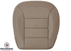 2013 Mercedes Benz ML350 -Driver Side Bottom PERFORATED Leather Seat Cover Tan