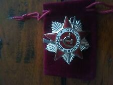 More details for a russian order of the great patriotic war 2nd class no 6390723