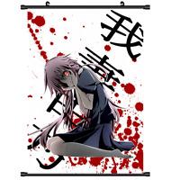 Future Diary Minen Metal Key Chain Anime Manga NEW