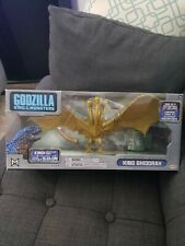 New! GODZILLA & King Ghidorah King of the Monsters