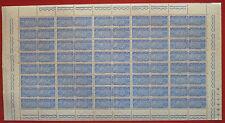 Italia 1976 Pacchi in Concessione Lit. 900 Foglio Completo di 40 marche MNH**