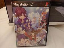 Hiiro No Kakera Ano Sora No Shitade PS2 COMPLETE Japanese Import
