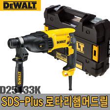 [New] DeWalt / D25133K / Rotary Hammer Drill, 800W, 2.9J, 1500rpm, 220VAC