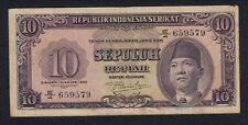 New listing Indonesia 10 Rupiah 1950 Pick # 37a Fine+.
