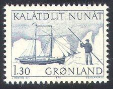 Greenland 1971 Schooner/Sail/Boat/Sailing/Ship/Mail/Postal Transport 1v (n23805)