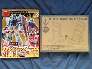 Bandai Gundam Dengeki Hobby Magazine And 1/144 Gundam White Base MS Hangar Set