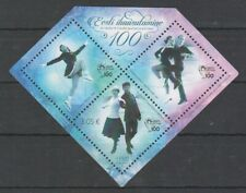 2017 Estonia Centenary of Estonian Figure Skating MNH