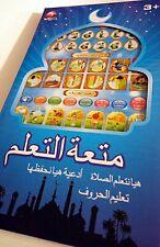 iPad for iSlamic iChildren [toddler baby arabic toy] islam muslim ramadan quran