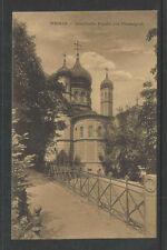 1920s WEIMAR GRIECHISCHE KAPELLE UND FURSTENGRUFT GERMANY POSTCARD