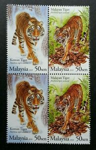 *FREE SHIP Malaysia - Korea Joint Issue 2010 Tiger Wildlife (stamp block MNH